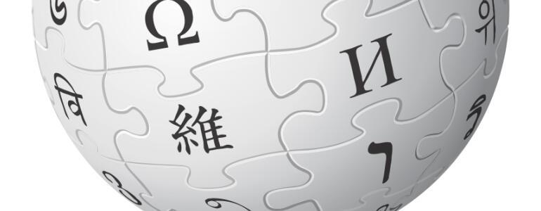 "+Autor: Wikimedia Organization ([[1]]) [<a href=""http://www.gnu.org/copyleft/fdl.html"">GFDL</a>]"
