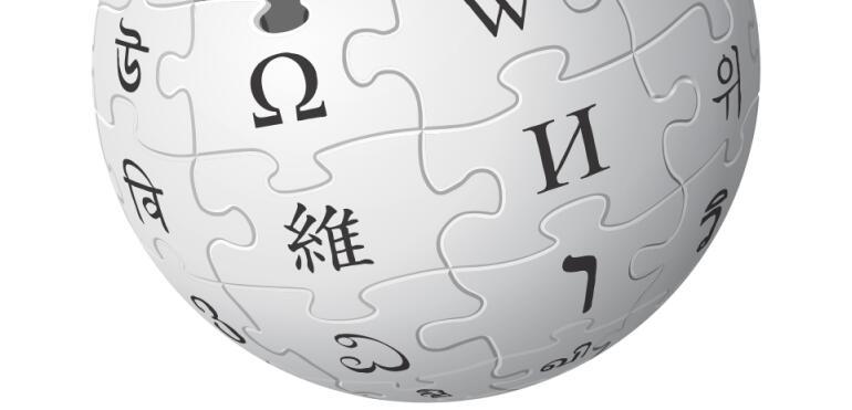 Rusza projekt 'Saska Kępa w Wikipedii'