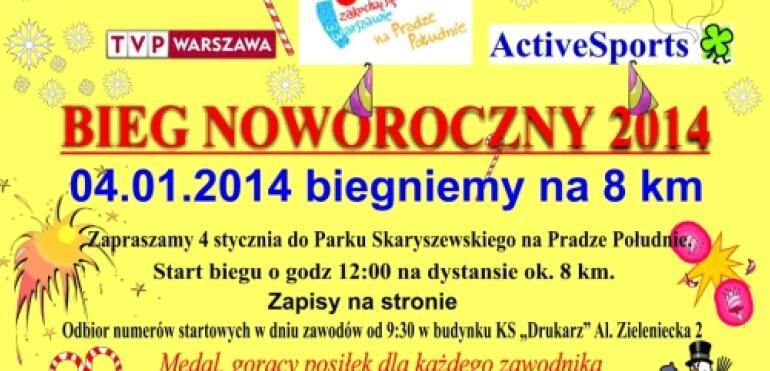 Bieg Noworoczny 2014