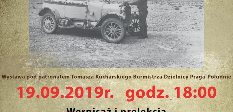 """""""Polska motoryzacja zrodziła się na Grochowie"""""""