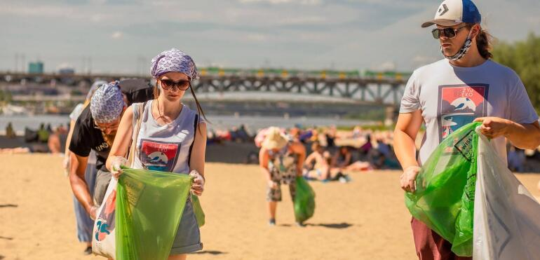 Światowy Dzień Sprzątania w Dzielnicy Wisła