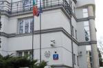 Ambasada Portugalii
