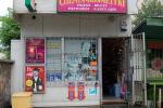 Kiosk, chemia, kosmetyki
